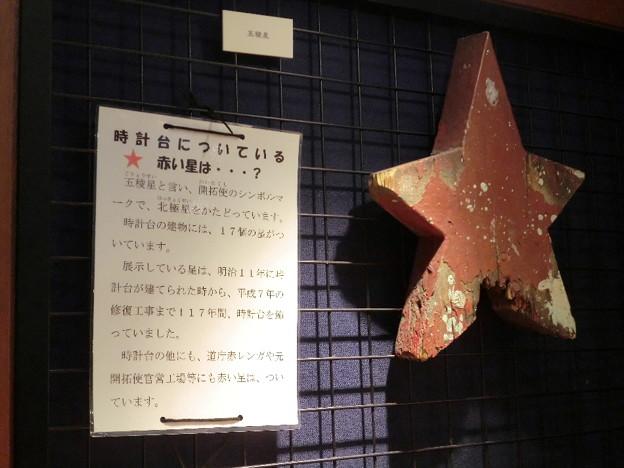 札幌時計台(2015年.3月).3