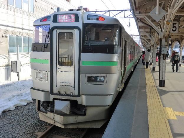 小樽にて(2015年3月).01