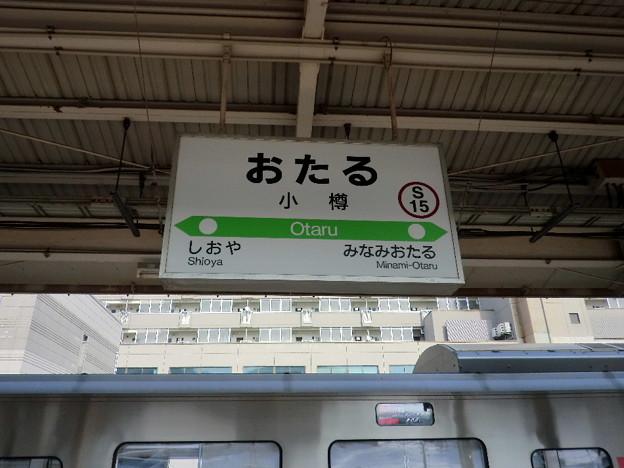 小樽にて(2015年3月).03