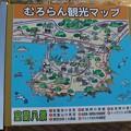 室蘭・潮見公園展望台での夕焼け (11)