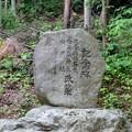Photos: 壮瞥神社・境内にて (1)