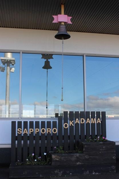 札幌丘珠空港にて(OKADAMA Airport) (9)