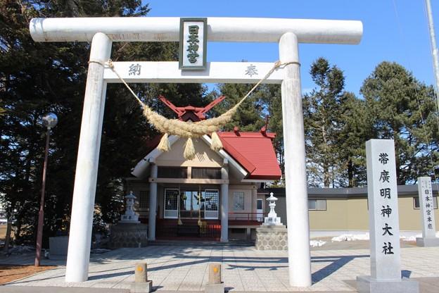 帯廣明神大社 (1)