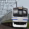 Photos: E217系総武線快速