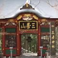 Photos: 山門?