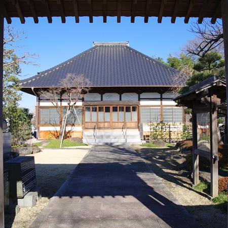 寶光山福正寺
