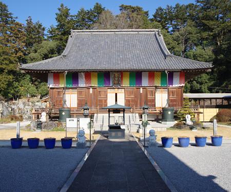 第二石所 廣見寺