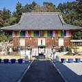 写真: 第二石所 廣見寺