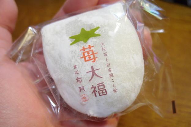 Photos: イチゴ・・・好き好き~?