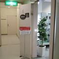 Photos: 東京サービスセンターです。