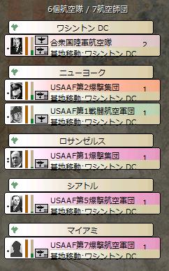 http://art41.photozou.jp/pub/304/3139304/photo/243557315_org.png