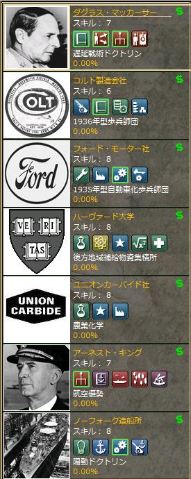 http://art41.photozou.jp/pub/304/3139304/photo/243557319_org.png
