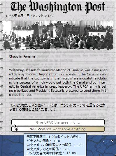 http://art41.photozou.jp/pub/304/3139304/photo/243557329_org.png