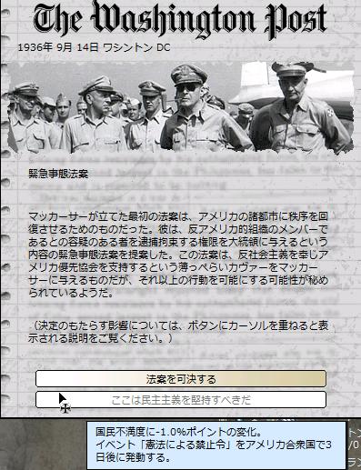 http://art41.photozou.jp/pub/304/3139304/photo/243557339_org.png