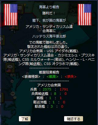 http://art41.photozou.jp/pub/304/3139304/photo/244518749_org.png