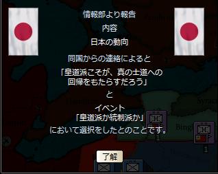 http://art41.photozou.jp/pub/304/3139304/photo/244518780_org.png