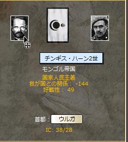 http://art41.photozou.jp/pub/304/3139304/photo/244518822_org.png