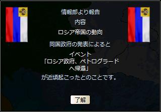 http://art41.photozou.jp/pub/304/3139304/photo/245332373_org.png