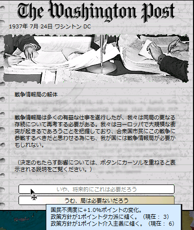 http://art41.photozou.jp/pub/304/3139304/photo/245332378_org.png