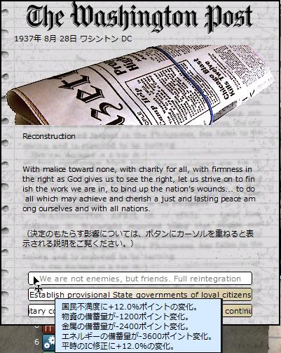 http://art41.photozou.jp/pub/304/3139304/photo/245332389_org.png