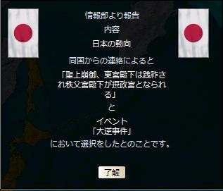 http://art41.photozou.jp/pub/304/3139304/photo/245332414_org.png