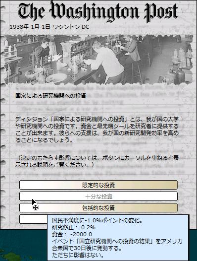 http://art41.photozou.jp/pub/304/3139304/photo/245332465_org.png