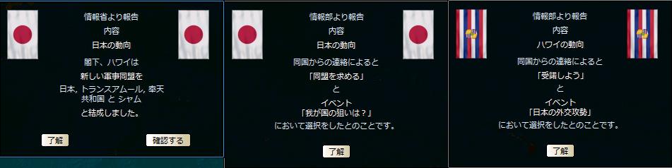 http://art41.photozou.jp/pub/304/3139304/photo/245332470_org.png