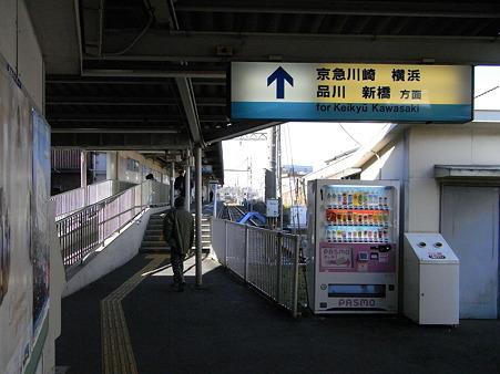 小島新田駅11