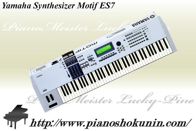 Yamaha Synthesizer Motif ES7