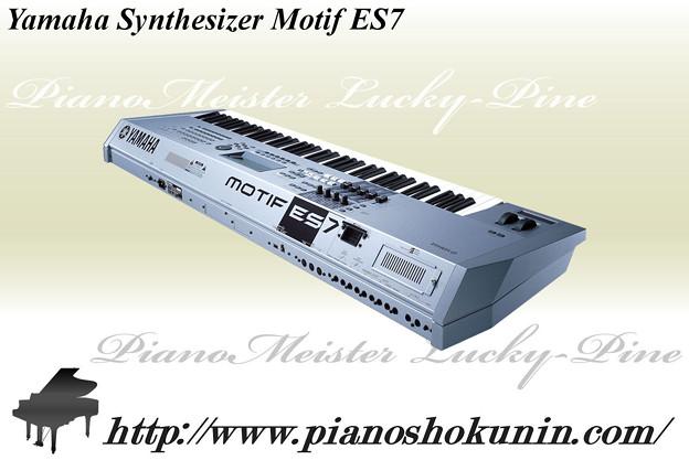 Yamaha Synthesizer Motif ES7.