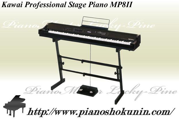Kawai Professional Stage Piano MP8II