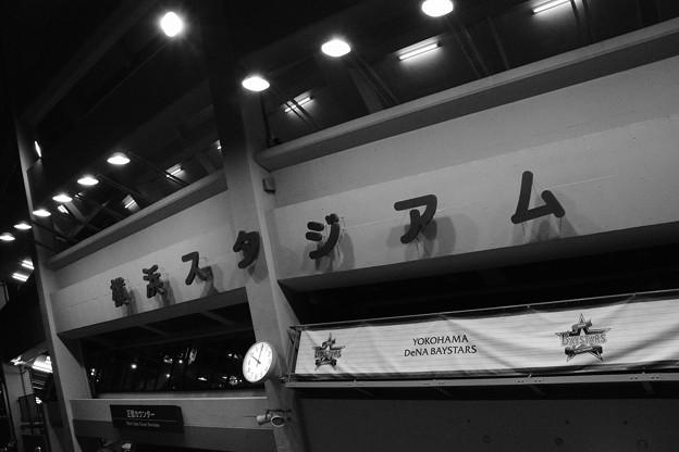 ヨコハマスタジアム