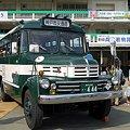 写真: ボンネットバス