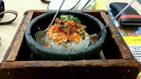 桃太郎石焼キムチ