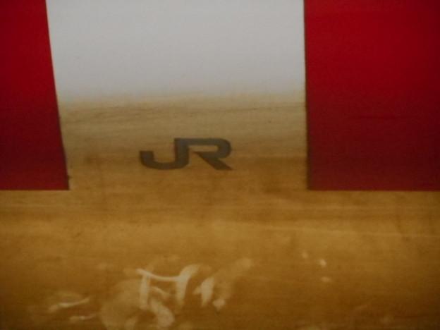 East-i(イースト-i)のJRのロゴ