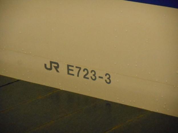 E723-3(E7系F3編成)