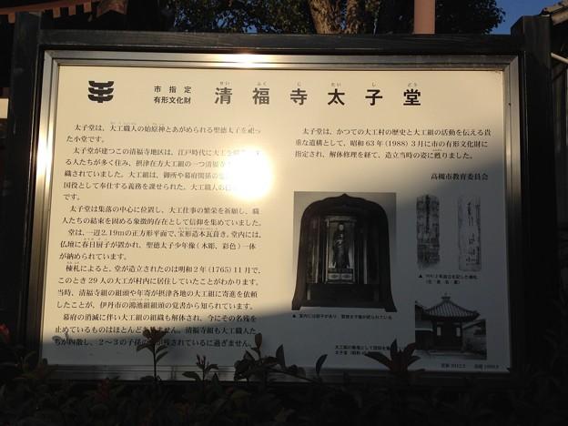20150324 太子堂