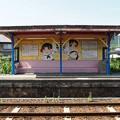 写真: JR隅田駅