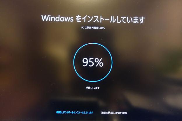windowsインストール