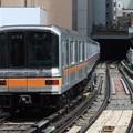 Photos: 東京メトロ銀座線01系 01-116F