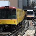 Photos: 東京メトロ銀座線1000系 1113F