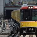 Photos: 東京メトロ銀座線1000系 1115F