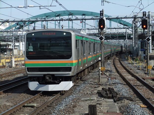 Photos: 湘南新宿ラインE231系1000番台 U541編成