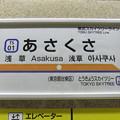 Photos: #TS01 浅草駅 駅名標