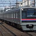 Photos: 京成線3000形 3028F