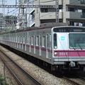 東京メトロ半蔵門線8000系 8105F