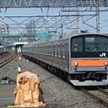 Photos: 武蔵野線205系5000番台 M25編成