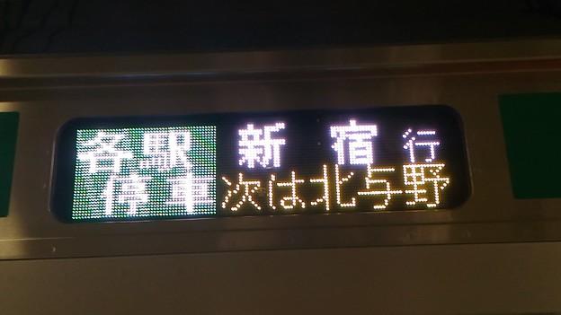 Photos: [E233系7000番台][各駅停車]新宿
