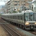 Photos: 京都・神戸線新快速223系2000番台 V62+W11編成