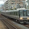 Photos: 京都・神戸線新快速223系2000番台 V35+W13編成